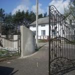 Artystyczna kuta brama | Fabro